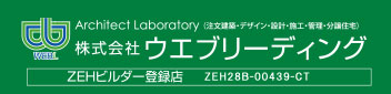 enishi_kizuna
